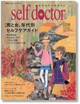 selfdoctor