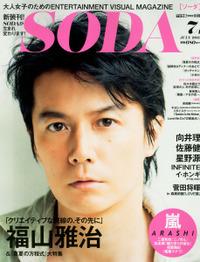 SODA7